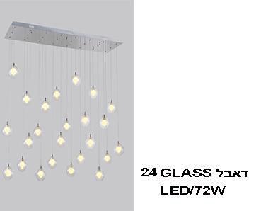 דאבל GLASS 24